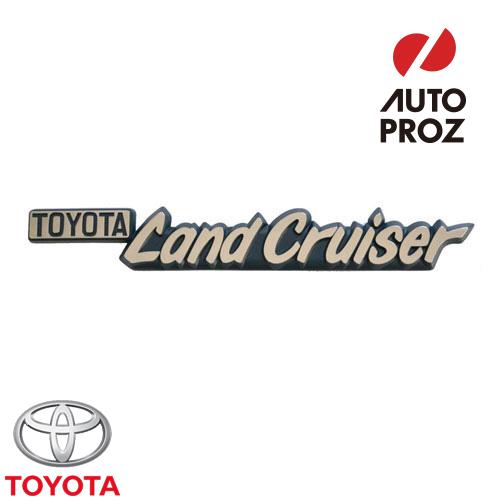 エンブレム メーカー純正 USDM ドレスアップ USトヨタ直輸入純正品 Cruiserランドクルーザー Land Toyota ランクル 2020 保証 FJ40サイドフェンダーエンブレム