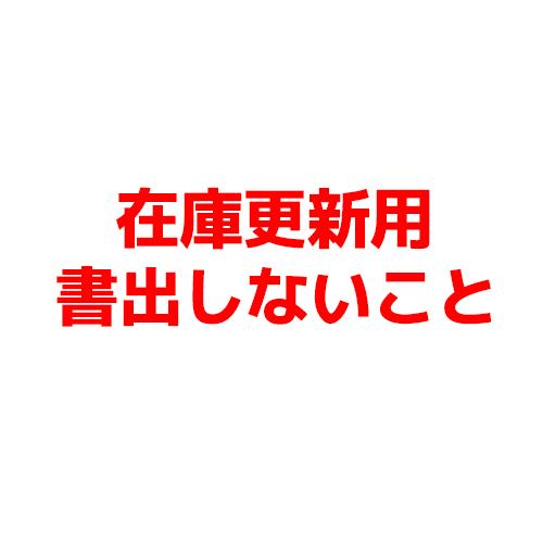 [LPAventure 正規品] スバル アウトバック BS9 メインスキッドプレート ホール無し FLP-OBA-15-SKID-P
