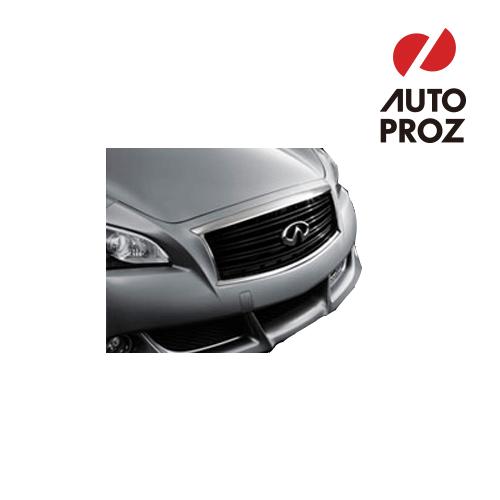 【Infiniti 直輸入純正品】インフィニティ Mシリーズ2011-2012年式(日産 FUGA/フーガ)ミッドナイト ブラックグリル