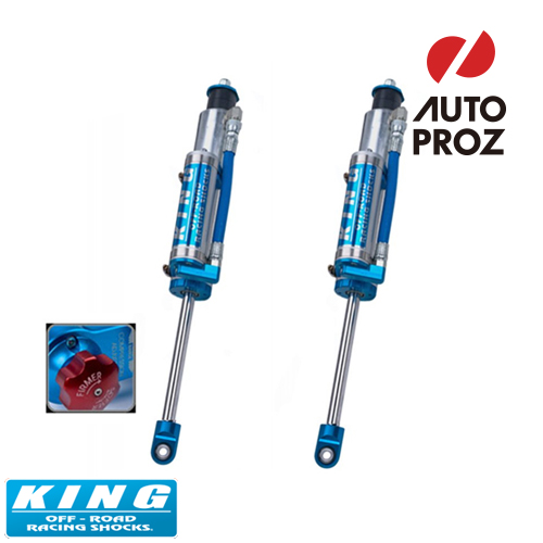 With King Shock land cruiser 100 system performance series complete kit  Toyota OEM specifications shock absorber adjuster ※Only in the rear
