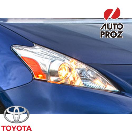 【USトヨタ 純正品】TOYOTA PriusV プリウスV(Priusα プリウスα)前期型ヘッドライト左右セット※ハロゲンタイプ