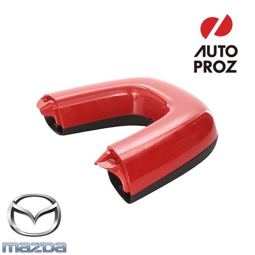 【USマツダ 直輸入純正品】Mazda MX-5 2006-2015年(ロードスター)シートバックバーカバー