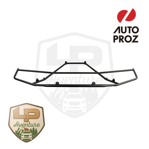 [LPAventure正規品] スバル フォレスター SJ型 2017年式以降現行 スモールバンパーガード パウダーコート