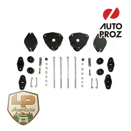 [LPAventure正規品] スバル XV GP型 2013-2017年 1.5インチリフトアップキット パウダーコート