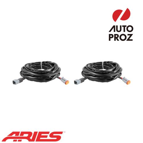 [ARIES 正規品] ARIES LEDライト 1501250、1501252用 エクステンションハーネス