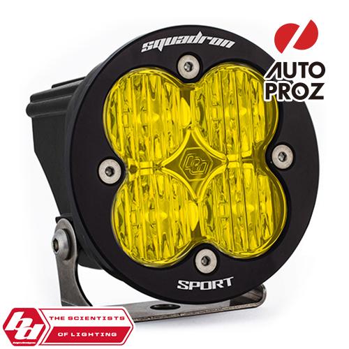 [BajaDesigns 正規品] Squadron-R Sportシリーズ LED ワイドコーナリングライト アンバー
