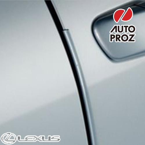 [Lexus 純正品] レクサス NX300/300h 2014年式以降現行 ドアエッジガード スパークリングメテオメタリック(8X9)
