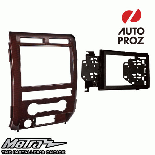 [METRA 正規品] フォード F-150 2009-2010年 ダブルDIN オーディオ取り付けキット/ダッシュキット 木目調 (Curly Maple)