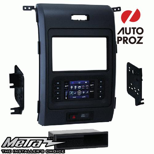 METRA 正規品 フォード F-150 4.2インチスクリーン 2013-2014年 シングルDIN/ダブルDIN オーディオ取り付けキット/ダッシュキット マットブラック