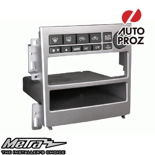 [METRA 正規品] インフィニティ G35 ナビなし車両 2005-2007年 シングルDIN オーディオ取り付けキット/ダッシュキット シルバー