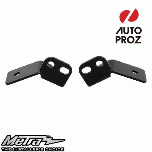 [METRA 正規品] ポラリス RZR 900 2011-2015年 サイド ピラーライトブラケット