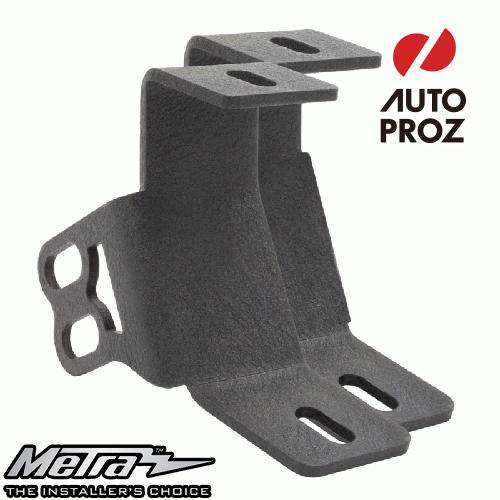 [METRA 正規品] ポラリス RZR 2005-2017年 デュアルサイド ピラーライトブラケット