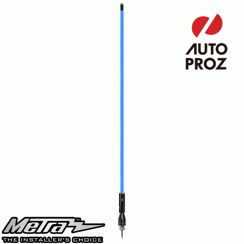 METRA 正規品 6フィート 光ファイバーホイップアンテナ ブルー ※旗付