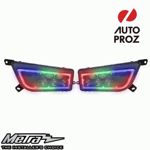 [METRA 正規品] ポラリス RZR Extreme LEDヘッドライト RGB Halo BTコントロール 左右セット
