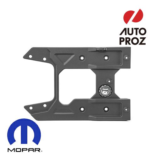 [Jeep/MOPAR 純正品] JLラングラー テールゲート スペアタイヤ取付マウント用ブラケット