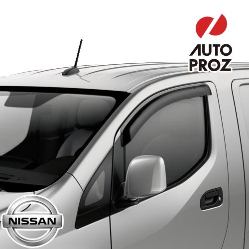 【US日産 直輸入純正品】NV200 バネット2013年式以降現行ウィンドウディフレクター(ウィンドーバイザー/サイドバイザー)