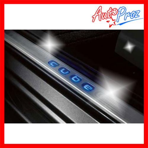 【Nissan 直輸入正規品】Nissan ニッサンCUBE キューブZ12型に適合2008年以降 現行モデル(平成20年式以降)イルミネーション機能付きドアシルドアシルプロテクター(スカッフプレート/キッキングプレート)