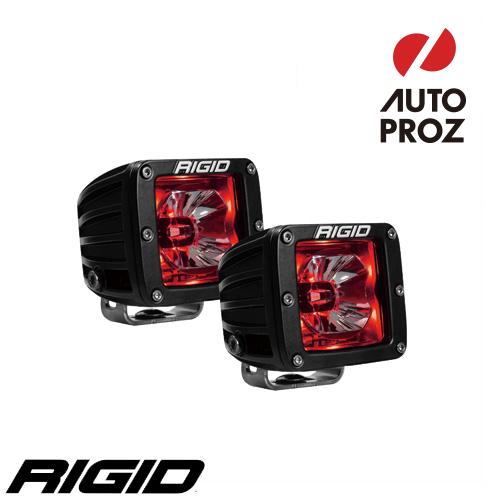 【USリジッドインタストリーズ 直輸入正規品】 RIGID INDUSTRIES Radiance Pod ラディエンス ポッド レッドバック LEDライト 2個セット