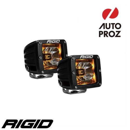 【USリジッドインタストリーズ 直輸入正規品】 RIGID INDUSTRIES Radiance Pod ラディエンス ポッド アンバー(オレンジ)バック LEDライト 2個セット