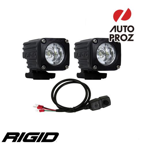 【USリジッドインタストリーズ 直輸入正規品】 RIGID INDUSTRIES Ignite イグナイト バイク用ホワイト 広角(Hi/Low切替付き)タイプ LEDライト 2個セット