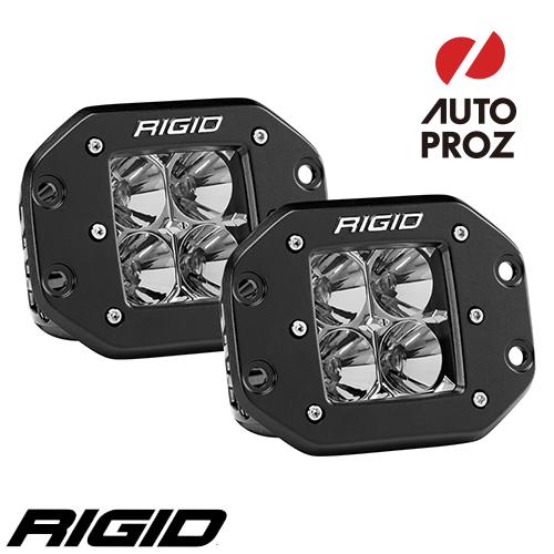 [Rigid Industries 正規品] D-シリーズ PRO LEDライト 2個セット 発光パターン:フラッド フラッシュマウントタイプ