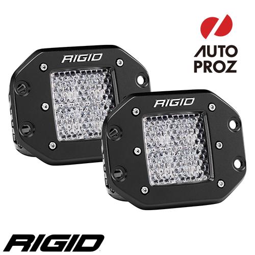 [Rigid Industries 正規品] D-シリーズ PRO LEDライト 2個セット 発光パターン:ディフューズ フラッシュマウントタイプ