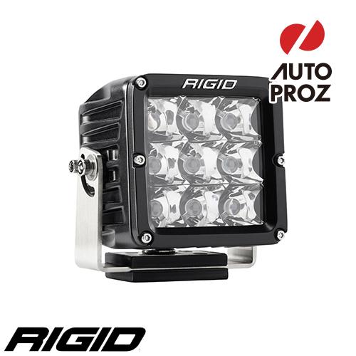 [Rigid Industries 正規品] D-XL PRO LEDライト 発光パターン:スポット