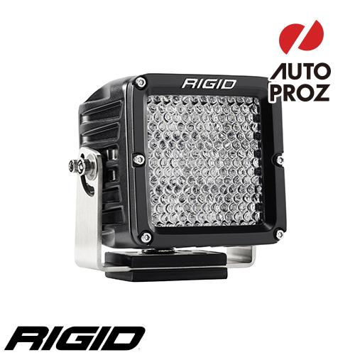 [Rigid Industries 正規品] D-XL PRO LEDライト 発光パターン:ディフューズ