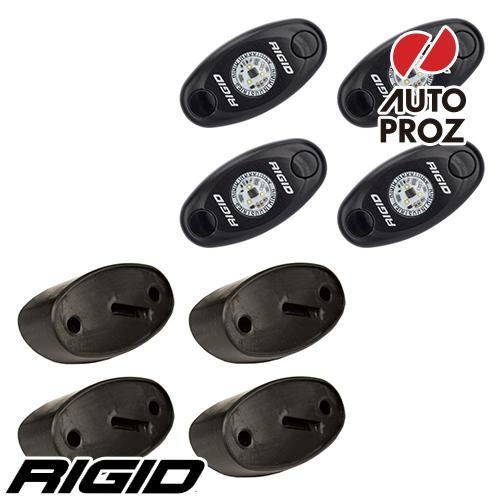 [Rigid Industries 正規品] ロックライトキット 4個セット LEDカラー:ブルー