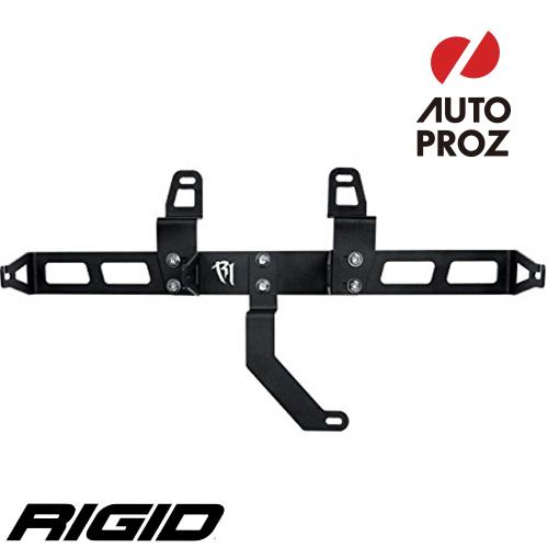 [Rigid Industries 正規品] ヒュンダイ タスコン 2016年式以降現行 ライトマウント