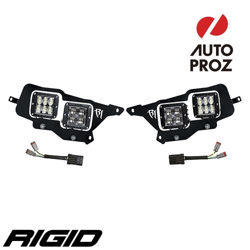 [Rigid Industries 正規品] ポラリス RZR XP 1000 EPS 2014-2015年式 ヘッドライトキット