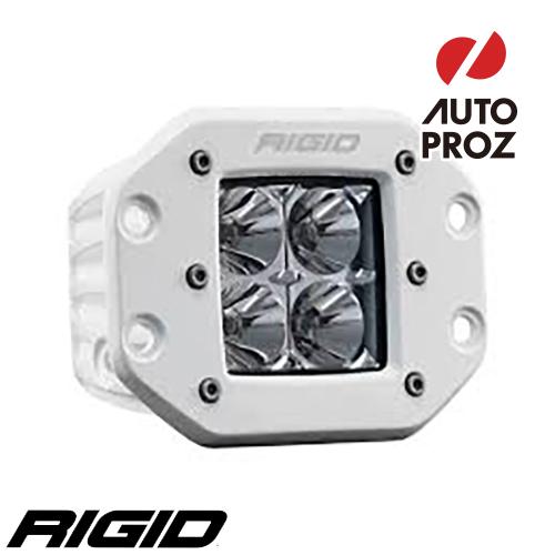 [Rigid Industries 正規品] D-シリーズ PRO LEDライト LEDカラー:ホワイト 発光パターン:フラッド フラッシュマウントタイプ