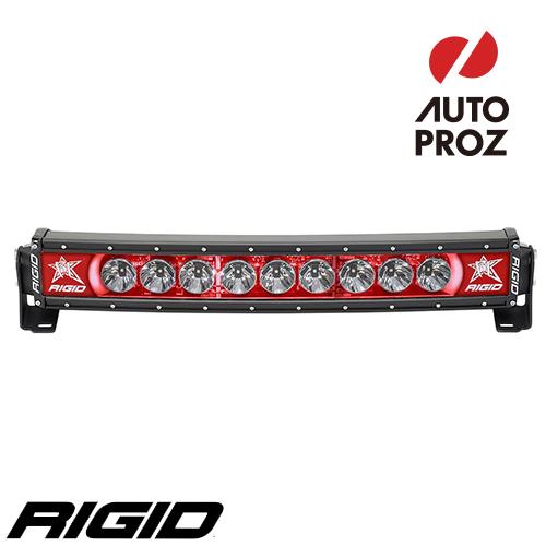 [Rigid Industries 正規品] ラディエンス プラス カーブ 20インチ バックライト レッド