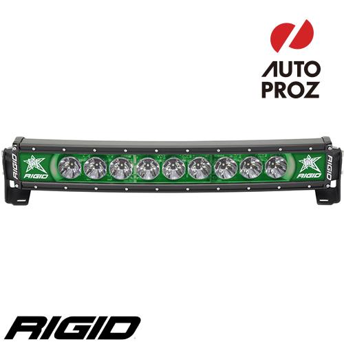 [Rigid Industries 正規品] ラディエンス プラス カーブ 20インチ バックライト グリーン