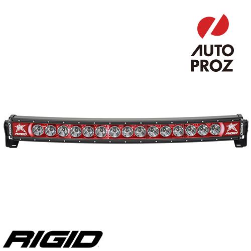 [Rigid Industries 正規品] ラディエンス プラス カーブ 30インチ バックライト レッド