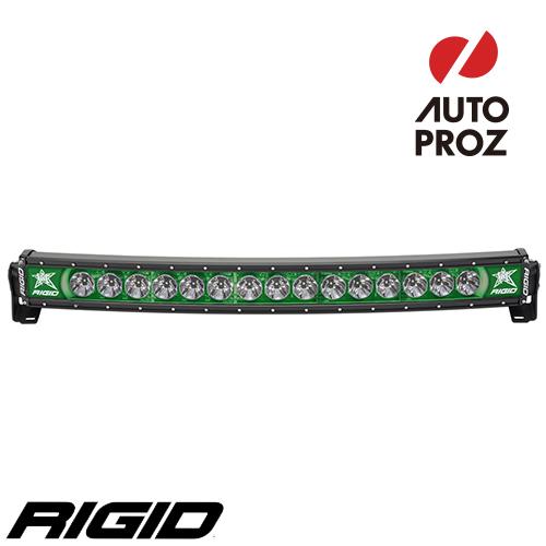 [Rigid Industries 正規品] ラディエンス プラス カーブ 30インチ バックライト グリーン
