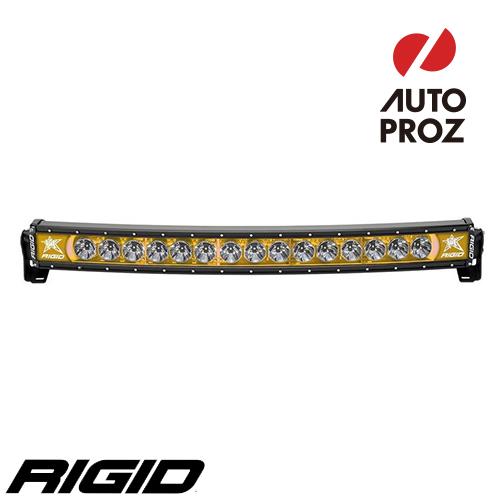 [Rigid Industries 正規品] ラディエンス プラス カーブ 30インチ バックライト アンバー