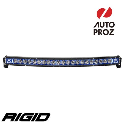[Rigid Industries 正規品] ラディエンス プラス カーブ 40インチ バックライト ブルー