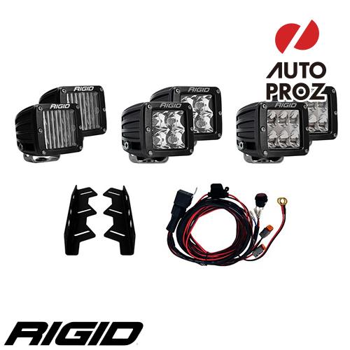[Rigid Industries 正規品] フォード F-150 2017年以降現行 Dシリーズ フォグライトキット (マウント&LEDライト6個)
