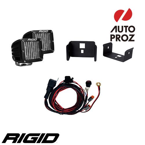 [Rigid Industries 正規品] フォード F-250 スーパーデューティー 2017年以降現行 Dシリーズ シングルフォグライトキット (マウント&LEDライト2個)