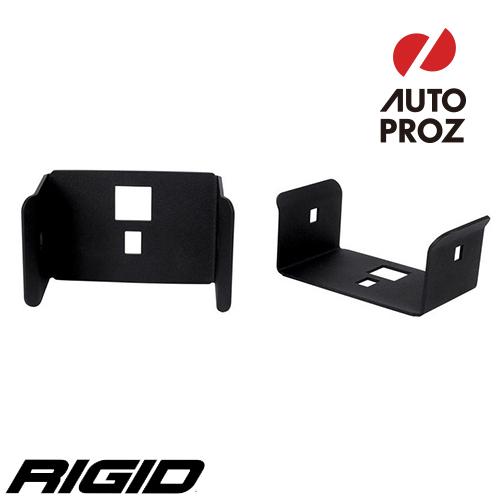 [Rigid Industries 正規品] フォード F-250 スーパーデューティー 2017年以降現行 Dシリーズ シングルフォグライトマウント