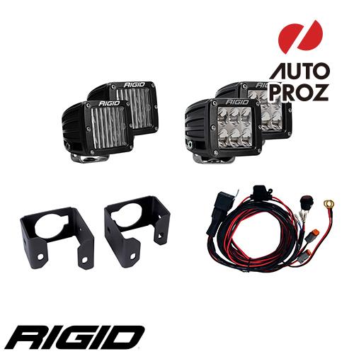 [Rigid Industries 正規品] フォード F-250 スーパーデューティー 2017年以降現行 Dシリーズ デュアルフォグライトキット (マウント&LEDライト4個)