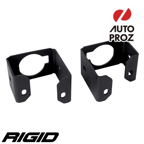 [Rigid Industries 正規品] フォード F-250 スーパーデューティー 2017年以降現行 Dシリーズ デュアルフォグライトマウント