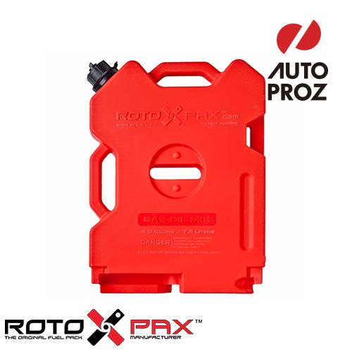 [RotopaX 正規品] ロトパックス RX-2M ガソリンパック 2ガロン レッド