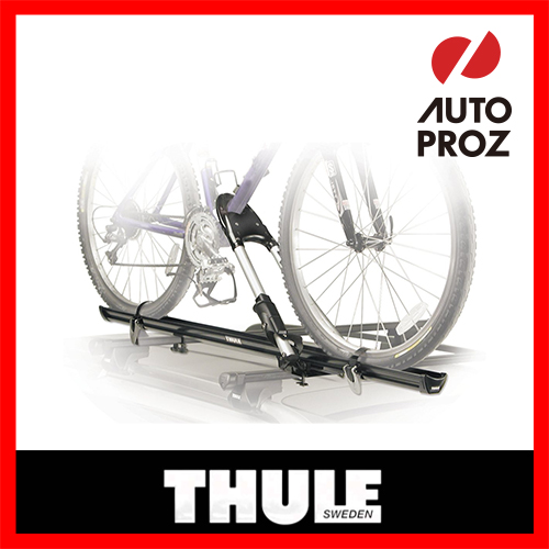 THULE Thule roof racks and roof carrier for Big Mouth big mouth bike carrier (bike  sc 1 st  Rakuten : roof bike - memphite.com