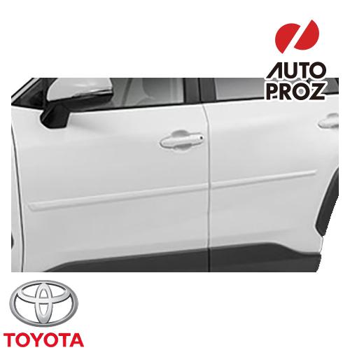 TOYOTA 純正品 トヨタ 新型RAV4 2019年以降現行 ボディサイドモールディング グレーメタリック(1G3)