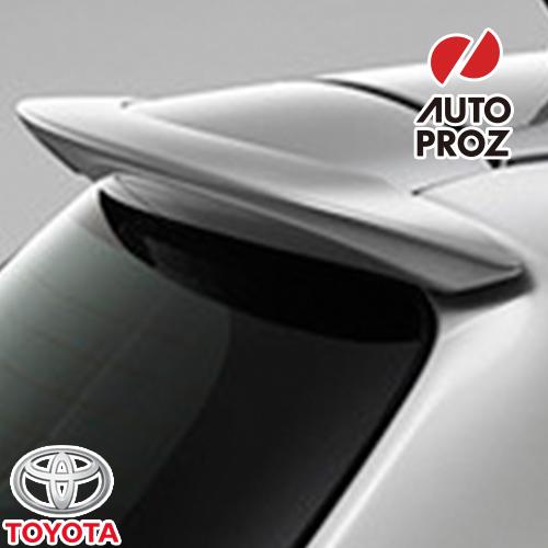 [TOYOTA 純正品] トヨタ ヴィッツ 2013-2019年 リアスポイラー ブレイジングブルーメタリック(8T0)