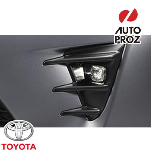 [TOYOTA 純正品] トヨタ 86 2012年式以降現行 LED フォグライト