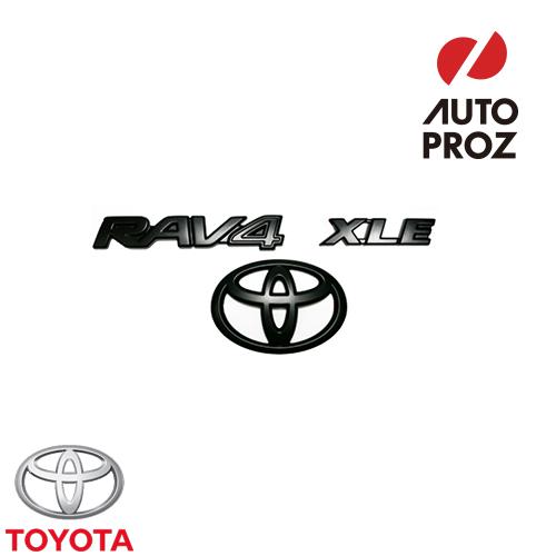 TOYOTA 純正品 トヨタ 新型RAV4 XLE 2019年以降現行 ブラックアウト エンブレム オーバーレイ