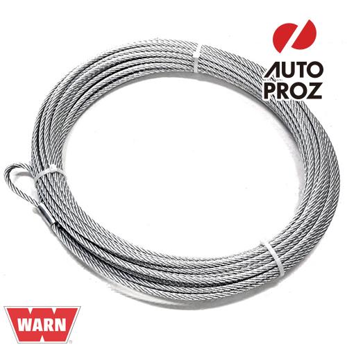 [WARN 正規品] 交換用 ワイヤーロープ/ウインチケーブル 9.5mm×38.1m
